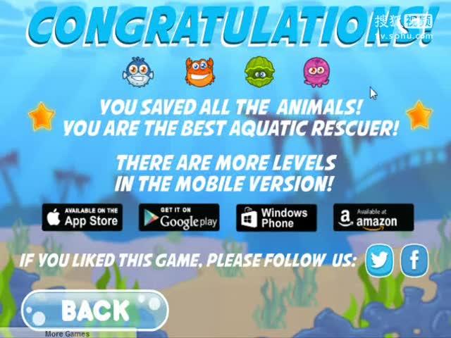 海洋动物大营救第30关-2144游戏