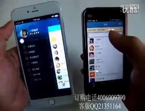 苹果5视频看片0510_手机在线观看-爱奇艺有妖气漫画安卓版图片
