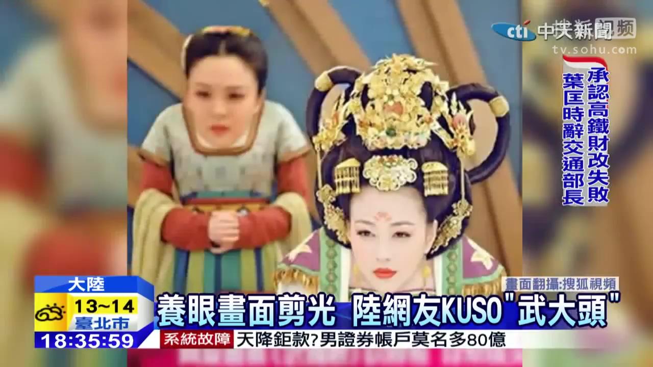 台湾佬娱乐中文22www