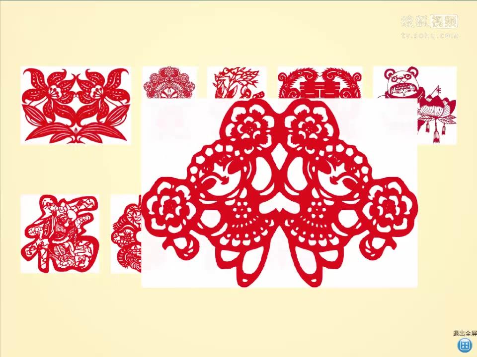小学数学1对1:轴对称图形【小学数学微课】-小学数学