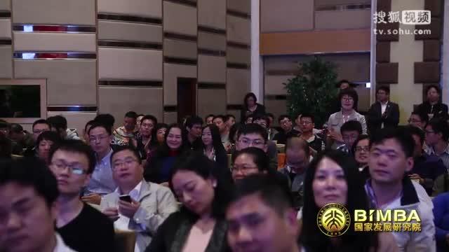周其仁:中国为什么要全面改革