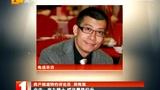 金九银十 广州中心城区大批新货任你挑!新闻第一街 2015.9.9