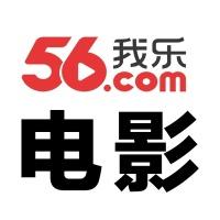 56电影频道