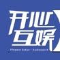 北京开心互娱信息技术有限公司
