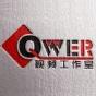QWER微视频