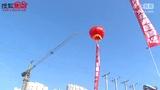 继红小学、69联中宝宇校区18日开工建设