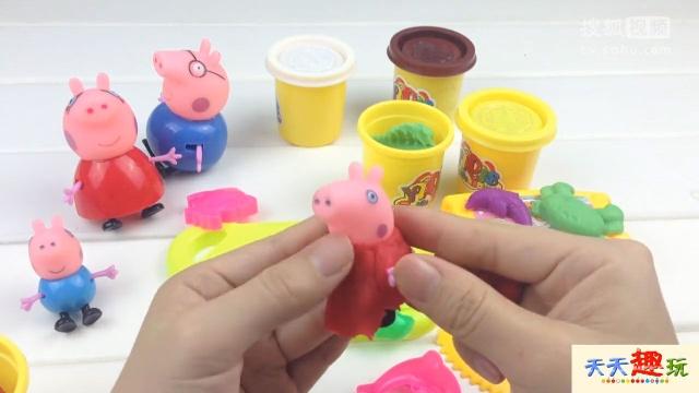 粉红猪小妹手工彩泥新衣 猪猪侠 小猪佩奇 超级飞侠玩具  面包超人