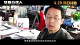 """《梦想合伙人》发布""""梦想独白"""" 街头集齐北漂梦想"""