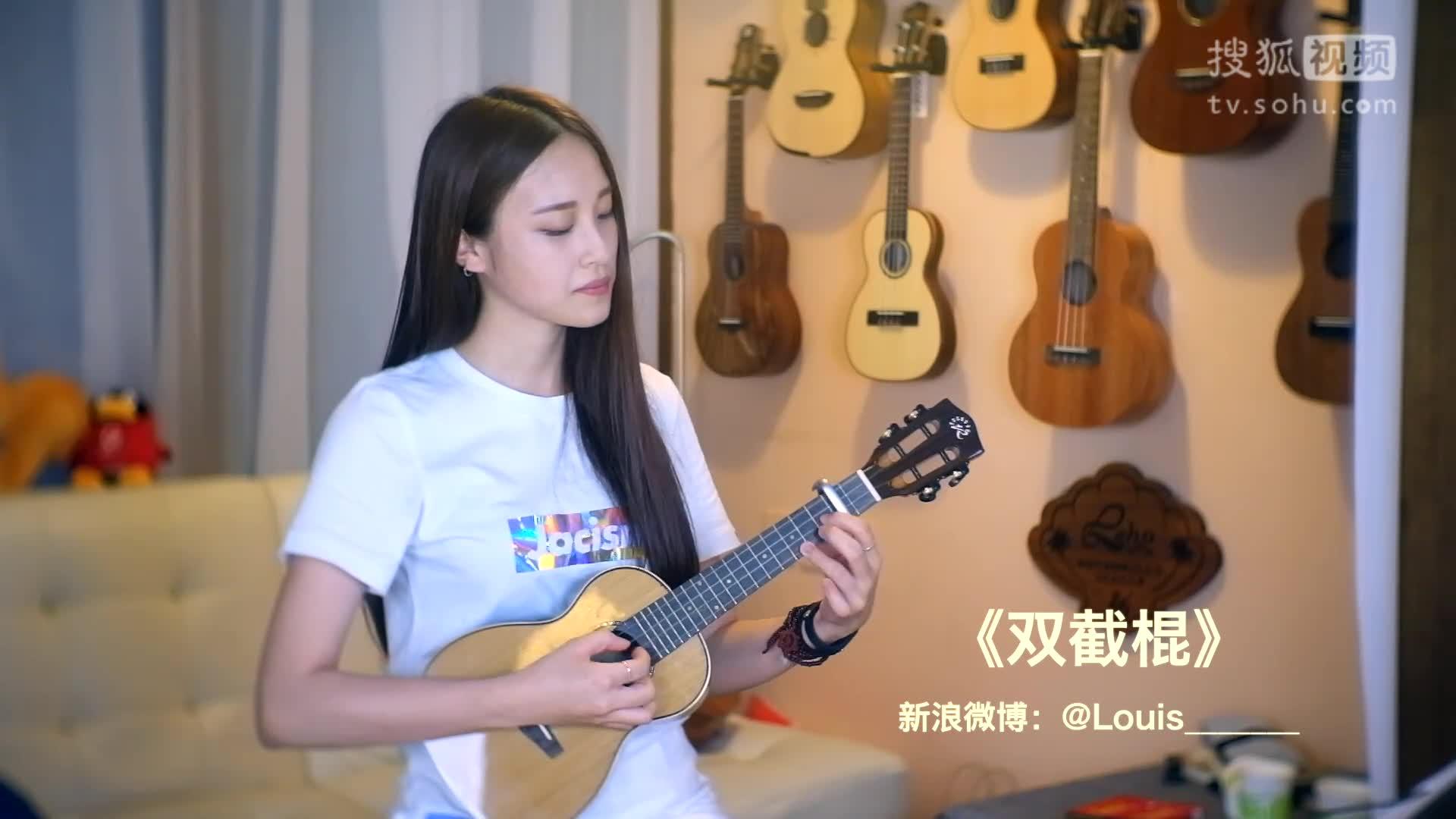 清新美女演绎温柔版《双截棍》ukulele弹唱