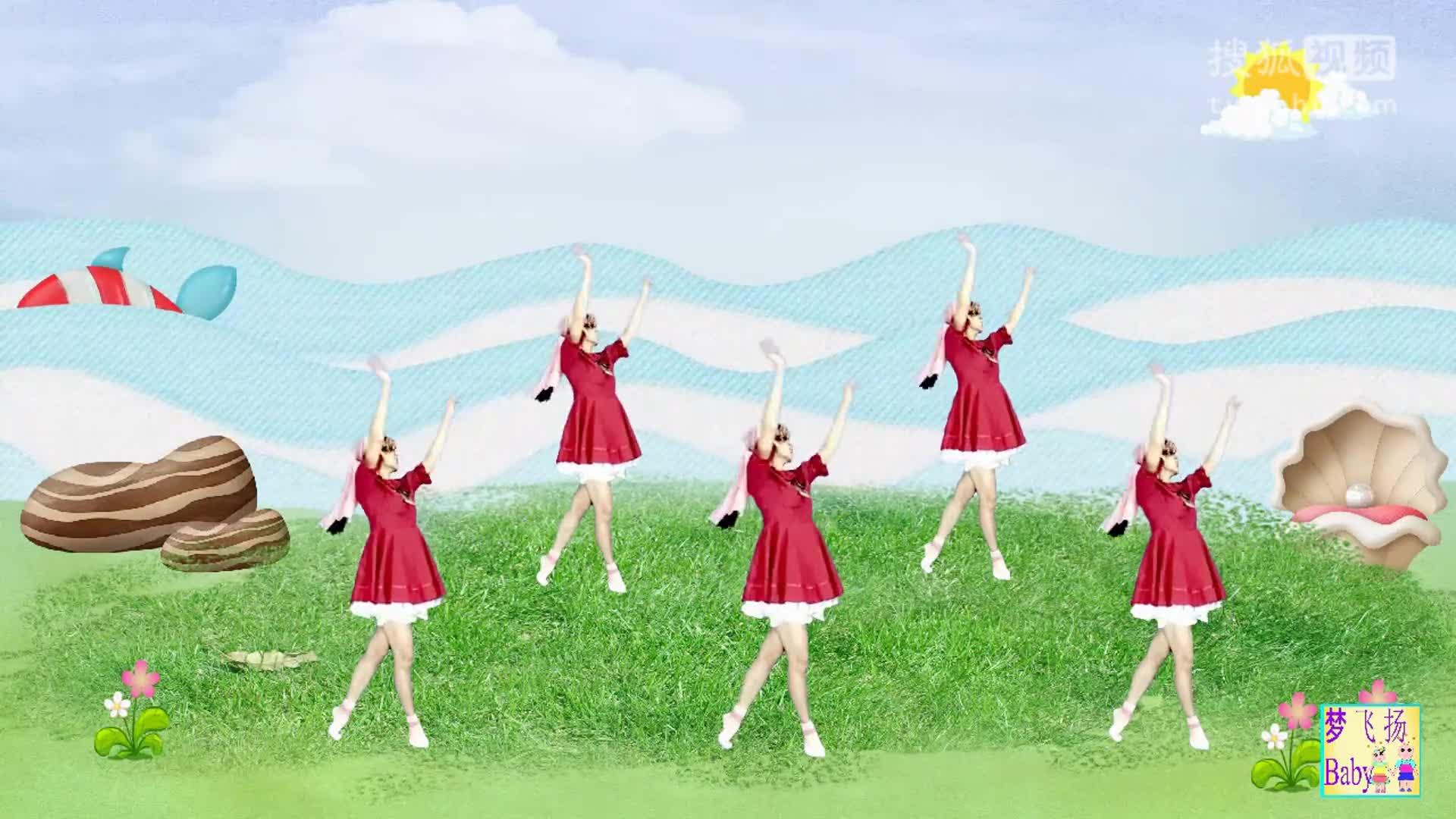 大海啊故乡 儿童舞蹈