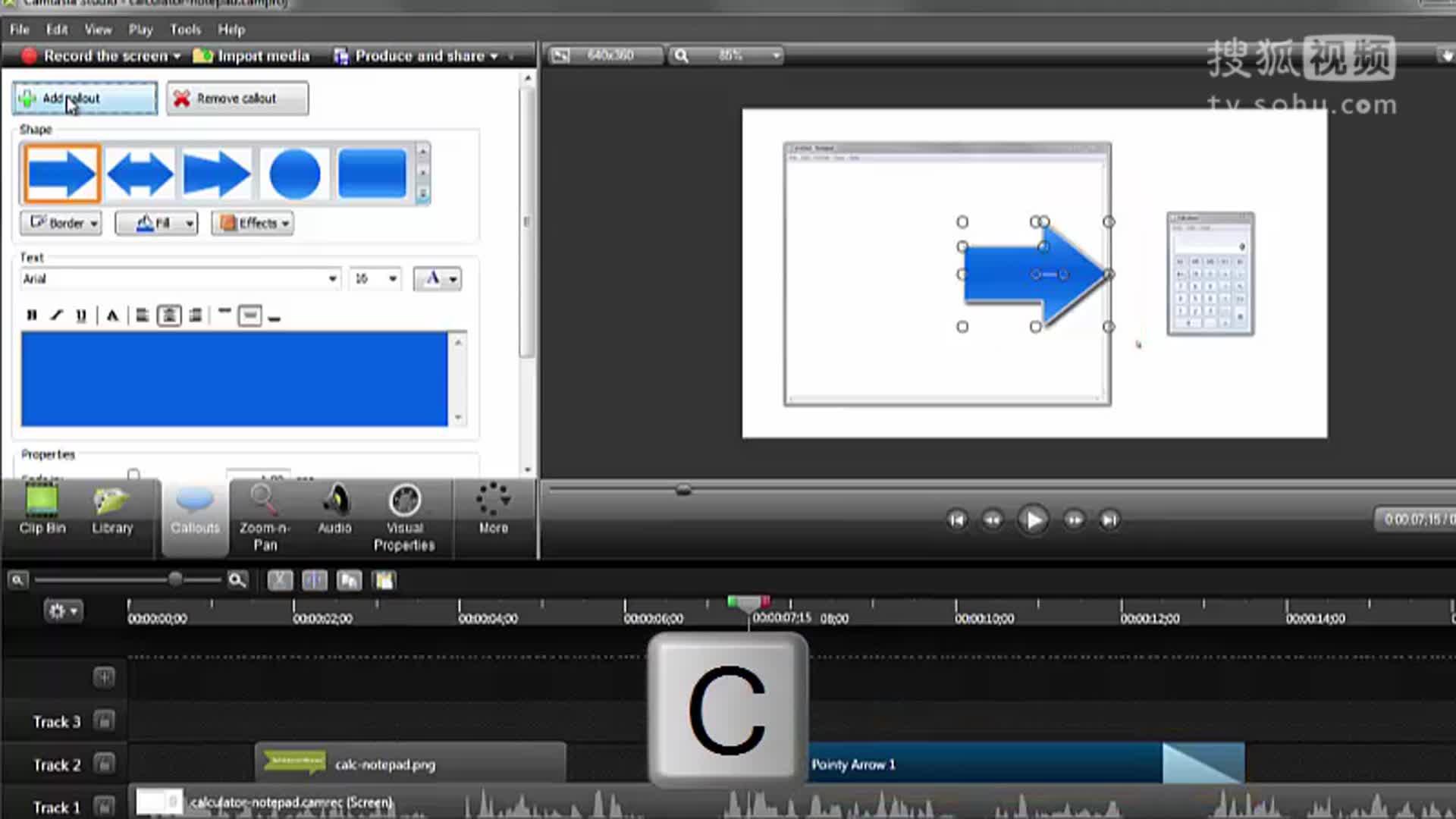 信息技术 微课制作教程 CS8.5基础-添加标注【Camtasia Stutio8.5 进阶高级教程】07
