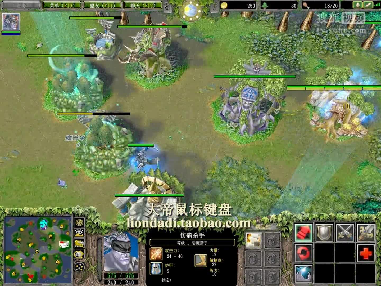 【120 X 大帝】魔兽争霸大帝GGL2v2 败者组 LawLiet FoCuS 组合 TG