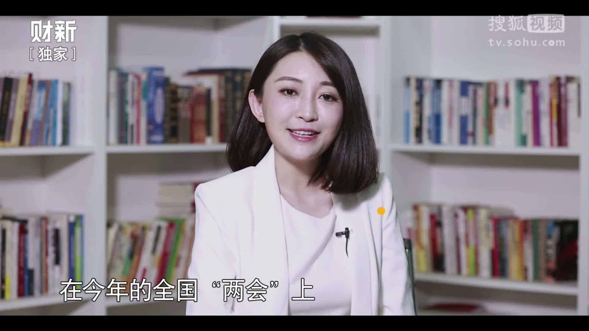 【财新时间】李稻葵析金融热点