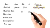 Jason 词源知识之di 天 跟杰森老师轻松学英语 英语单词