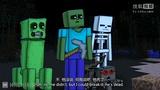 【独播】【暴徒小队】第六集 Minecraft 我的世界 造访女巫的家