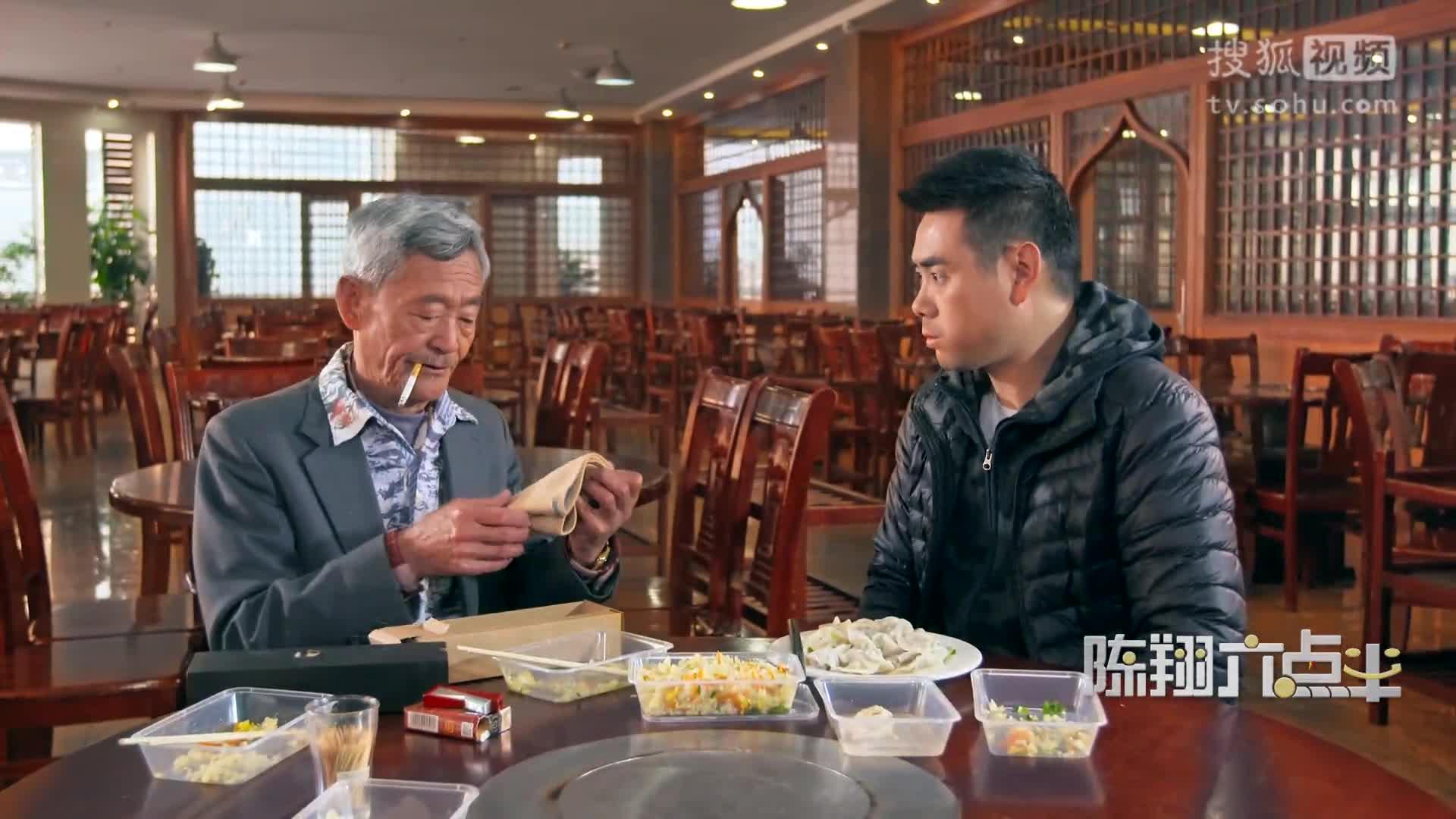 《陈翔六点半》第92集 老汉勾结外甥雇人暴力讨债!