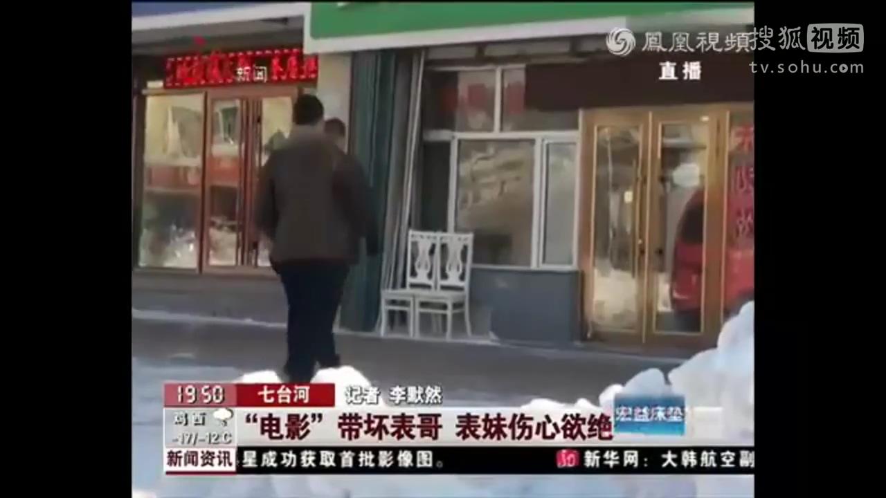在线看色情小电影_男子观看色情电影醉酒后宾馆强奸15岁表妹-搞笑视频-搜狐视频