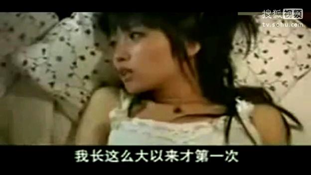 床上关系_美女床上的第一次性生活好担心-原创视频-搜狐视频