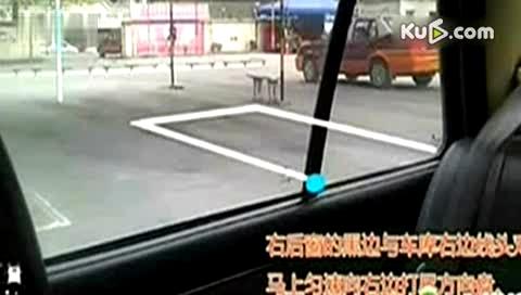2014驾考科二视频_驾校考试2014科目二倒车入库技巧-汽车视频-搜狐视频