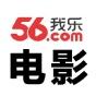 56電影頻道
